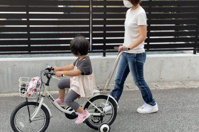自転車 補助棒